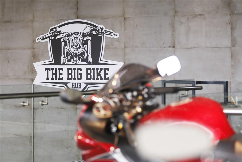 Suzuki Big Bike Hub